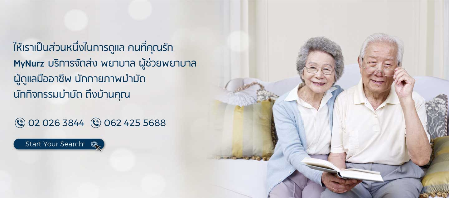 Mynurz Homecare Services