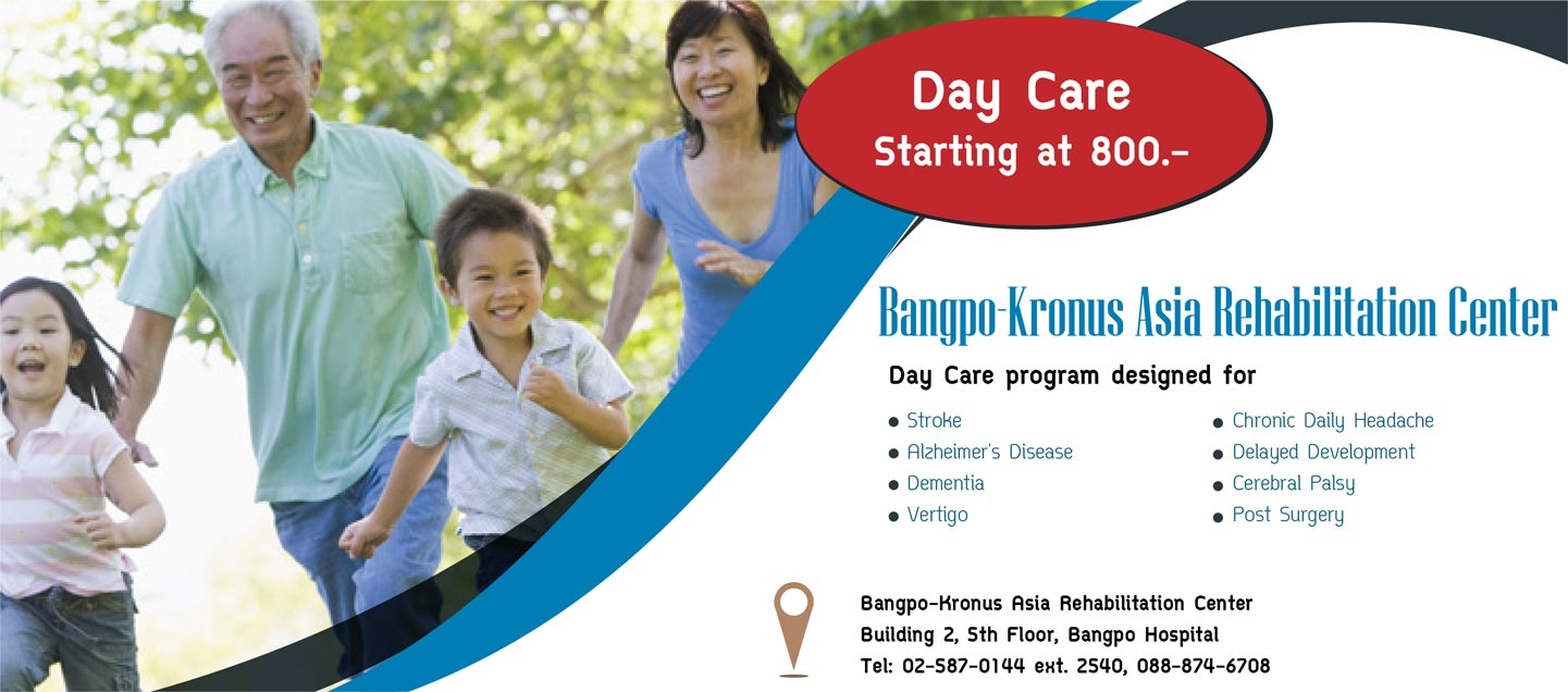 Search and Book Services Home Care nurse or Indonesian therapist Online
